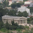 15- El Hefaistelon antigüamente en las afueras de Atenas ahora junto a la ciudad