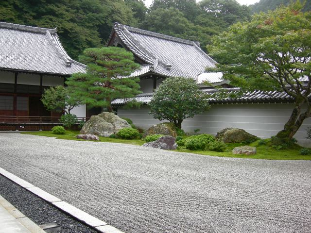 Jardines japoneses zen top jardin zen with jardines for Jardines japoneses zen