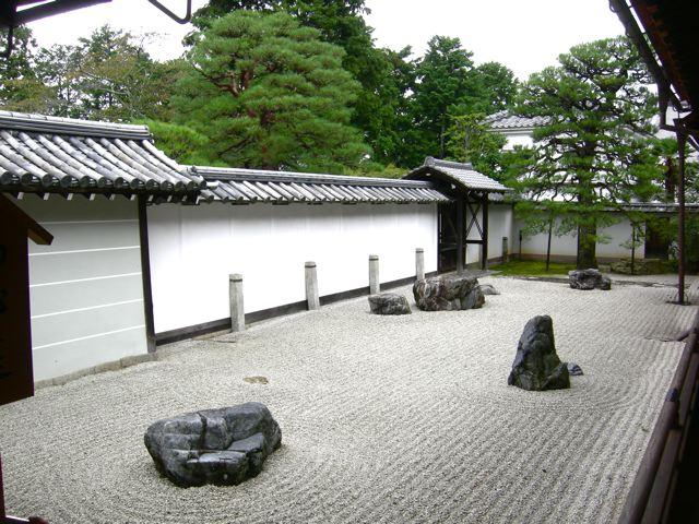Jardines japoneses del budismo zen paisajistas marbella for Jardin zen significado